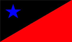 Bandeira-Nova-Santa-Rosa